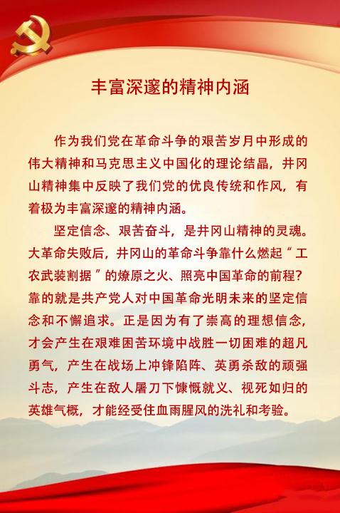 内涵2.png
