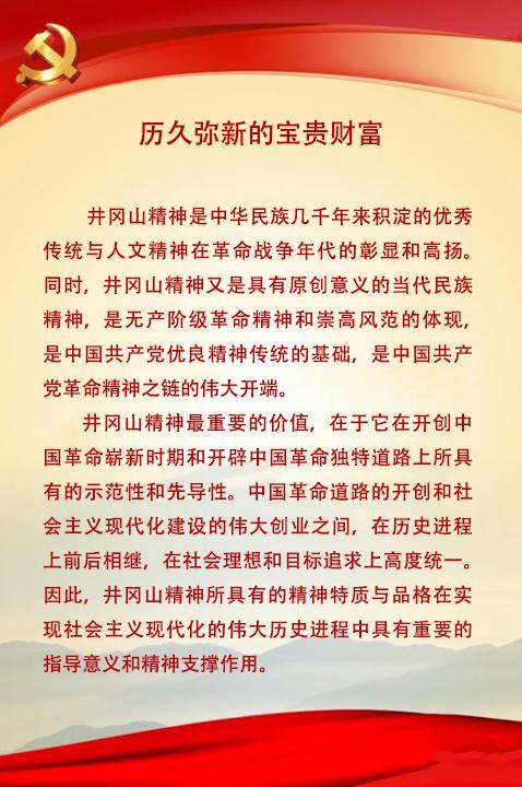 内涵3.png